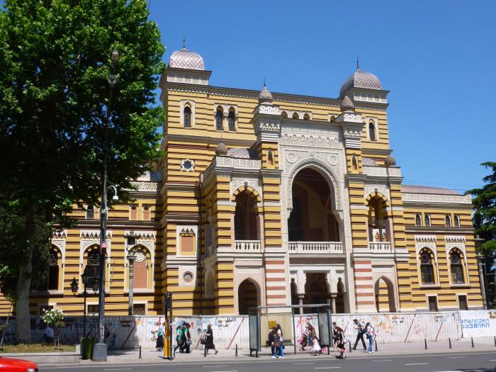 The Tbilisi Opera House