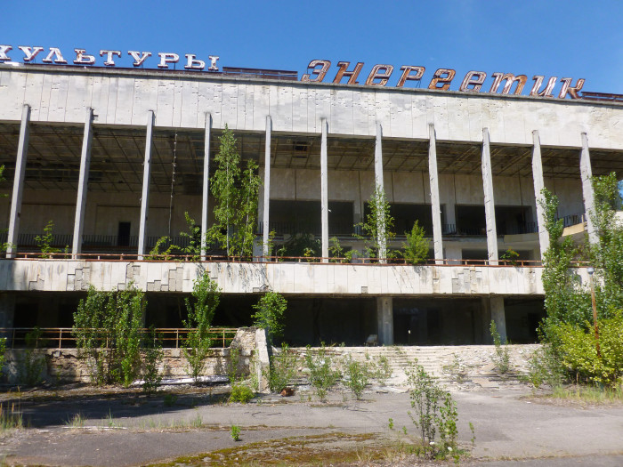 The Palace of Culture in Pripyat. It's the building that contained the gym, movie theater, swimming pool, etc.