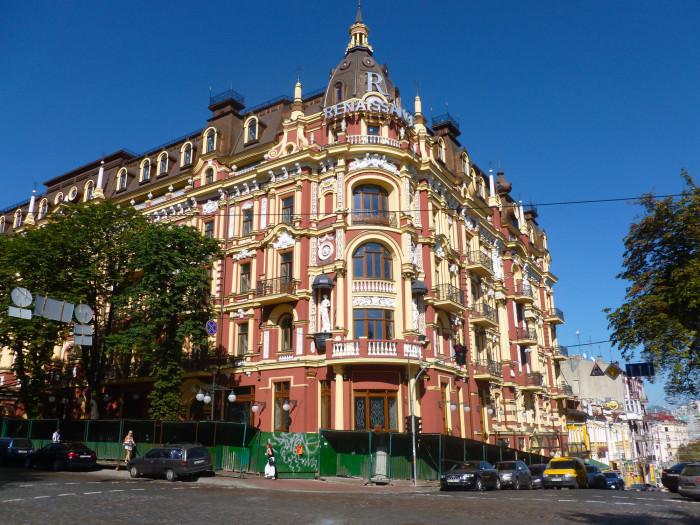 A beautiful building in downtown Kiev