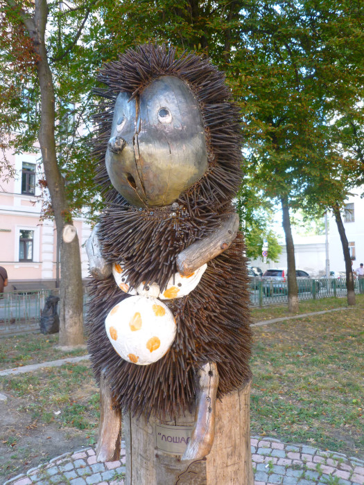 Apparently this hedgehog is a beloved 1970s Russian chartoon character.