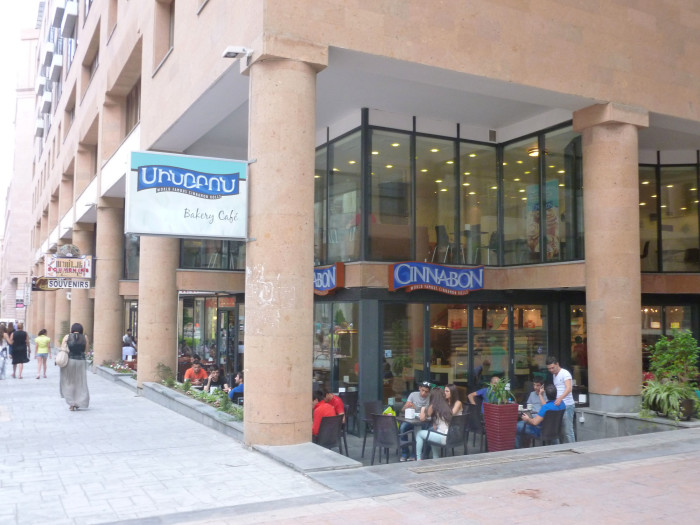 I was pleasantly shocked to find a Cinnabon in Armenia, a country that has zero McDonald's.