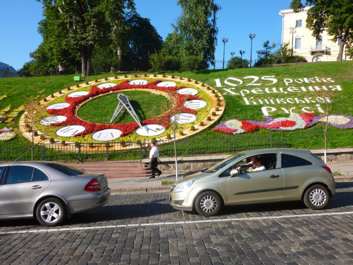 The weekend that I was in Kiev, the city was celebrating the 1,025th anniversary of the