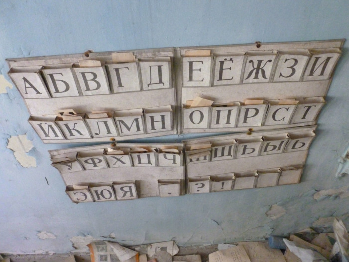 Alphabet cards on the wall of the classroom