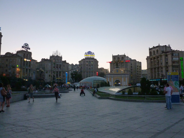 Part of Maidan Nezalezhnosti (aka Independence Square), the main square of Kiev