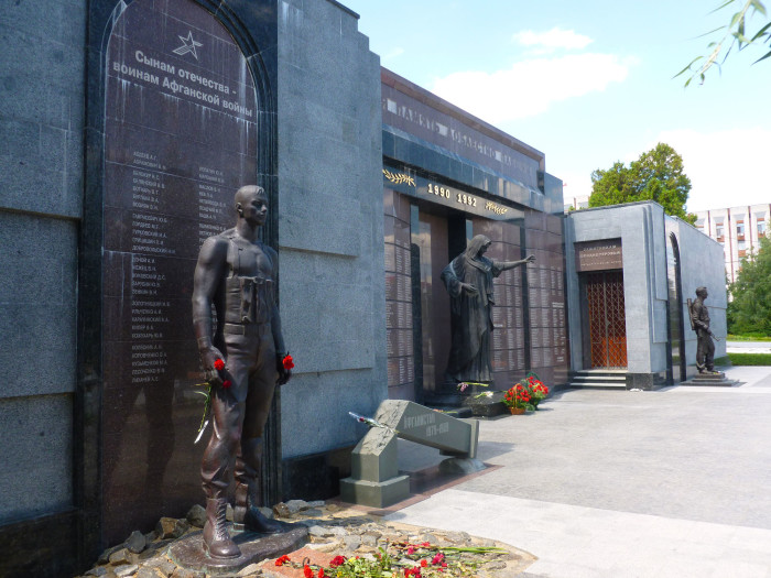 A war memorial in Tiraspol. It listed names of locals killed in Afghanistan and during the 1992 war with Moldova.