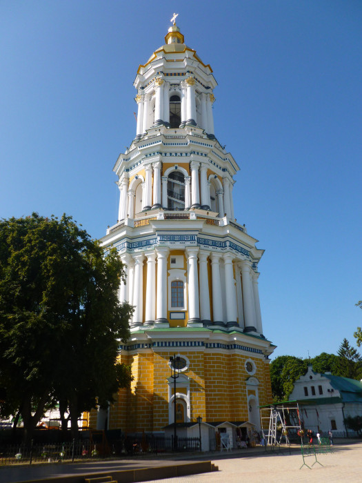 The Great Lavra Belltower. At 316 feet tall, it was the world's tallest freestanding bell tower when it was completed in 1745.
