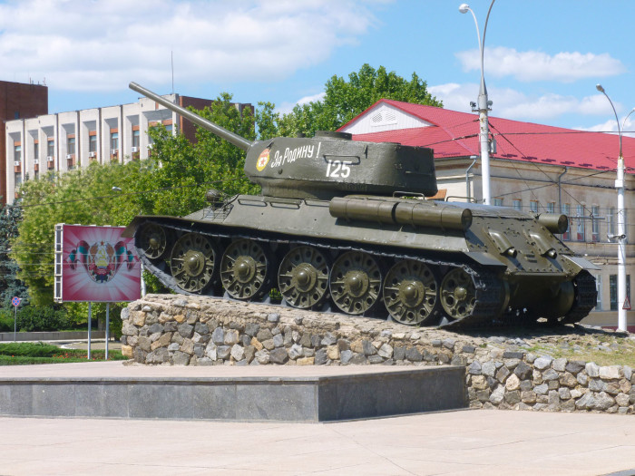 """A tank. On the side it says """"For the motherland."""""""