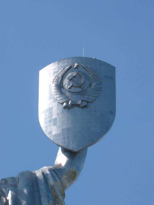 The hammer and sickle on the shield